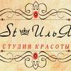 """Салон - Студия Красоты """"St-ИльЯ"""""""