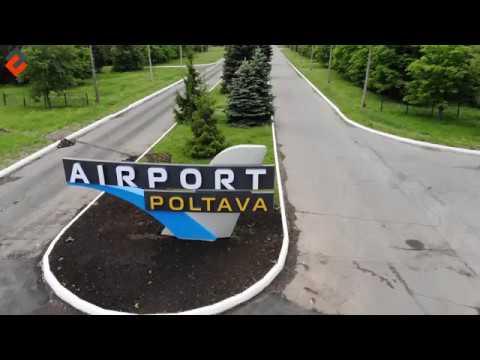 Аэропорт Полтава Аеропрот Полтава Airport Poltava