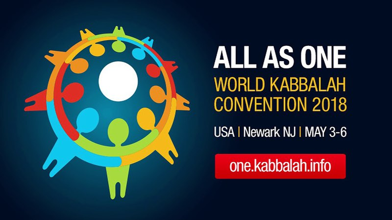 Music Playlist for the 2018 World Kabbalah Convention in New Jersey, May 3-6