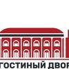 ГостиныйДвор.Москва
