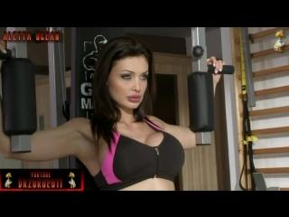 порнозвезда Aletta Ocean