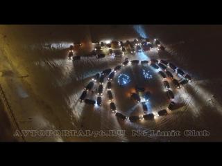 Подмигивающая собачка из машин 2017 Ярославль