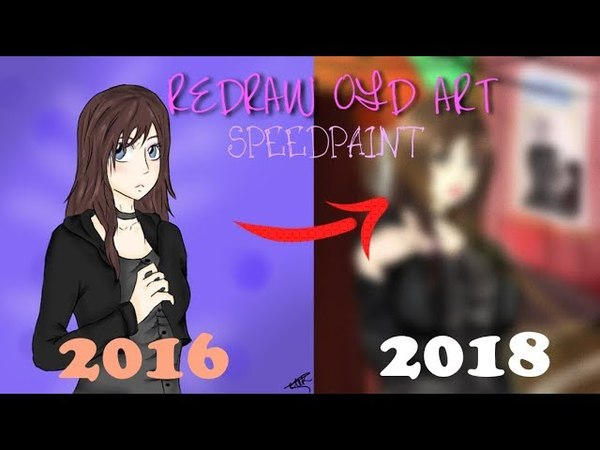 ☆ Перерисовываю старый арт   Redraw Old Art   SpeedPaint ☆