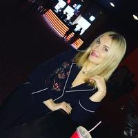Ирина Зенина