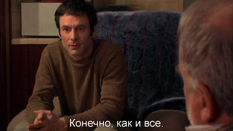 Человек с Земли | The Man from Earth (2007) Eng Rus Sub (720p HD)