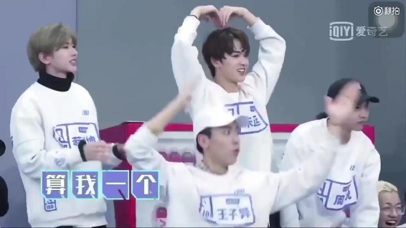 [Idol Producer] Cai Xu Kun x Zhu Zheng Ting