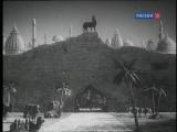 Кащей Бессмертный 1944 [Оригинальная версия]