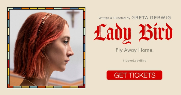 Regarder Bluray Lady Bird 2018