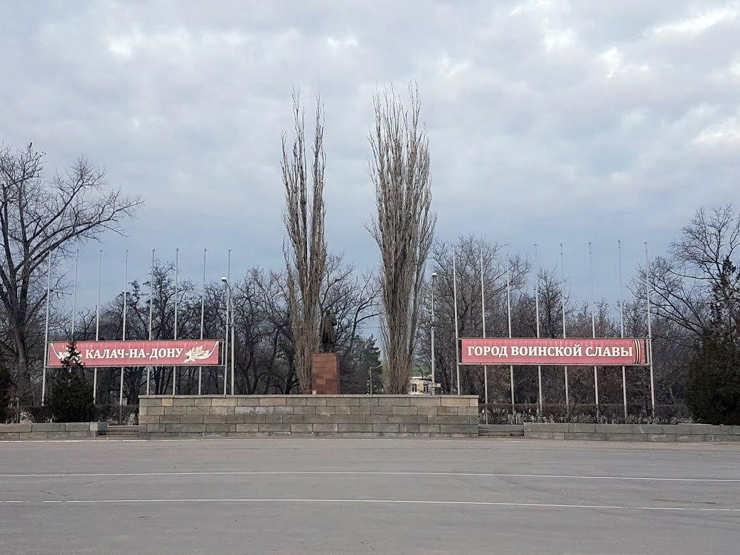 отличный военный городок самсунг калач на дону фото покупаем филе