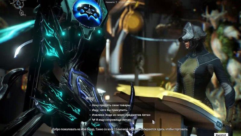 Maroo Alert find Ayatan relict / Warframe