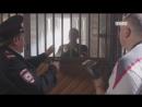 Физрук: 4 сезон, 9 серия [ Анонс ]