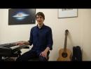 вокальные уроки