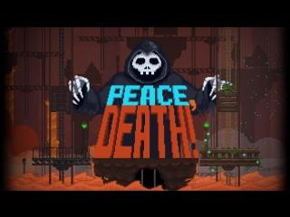 Peace, Death! АД или РАЙ?