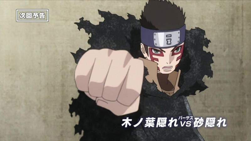 Боруто 60 серия 1 сезон - Rain.Death! [HD 720p] (Новое поколение Наруто, Boruto Naruto Next Generations, Баруто) Трейлер