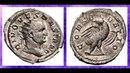 Антониниан, 250 - 251 года, Император Деций Траян, Antoninian, 250 - 251 AD