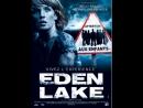 Райское озеро / Eden Lake (2008) триллер
