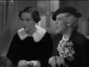 Тонкий человек,1934