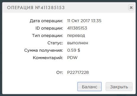 https://pp.userapi.com/c840330/v840330705/12a1e/sGMU5f8Zip4.jpg