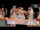 Live: Русский Народный Канал - ЖАР ПТИЦА