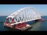 Крымский мост 03012018 г Строительство от начала и до конца - YouTube