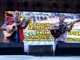 на стихи Ю.Левитанского песню поют Вадим и Валерий Мищуки.