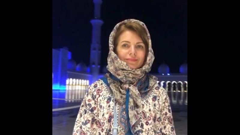 Абу Даби. Мечеть