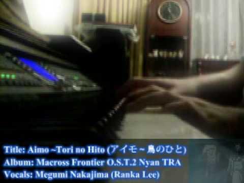 Macross Frontier - Aimo ~ Tori no Hito (Piano)