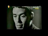 Жак Брель - Фернан (Jacques Brel - Fernand) русские субтитры
