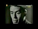 Жак Брель - Фернан Jacques Brel - Fernand русские субтитры