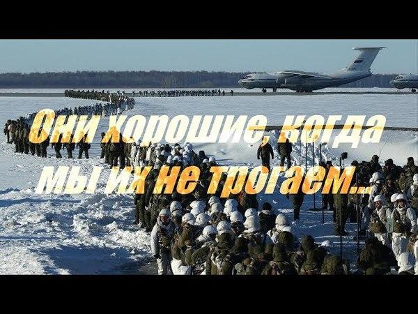 С русскими нельзя ссориться - они свалятся на нас с неба и разорвут нас!