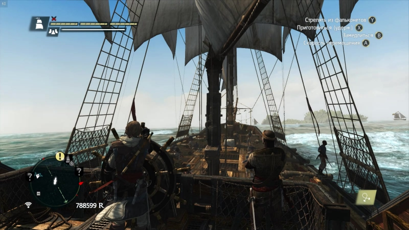 Assassins Creed IV Black Flag (SP) 01.13.2018 - 00.18.57.02
