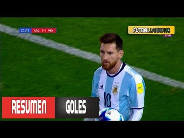 Argentina vs Venezuela 1-1 RESUMEN GOLES Eliminatorias Rusia 2018 05/09/2017
