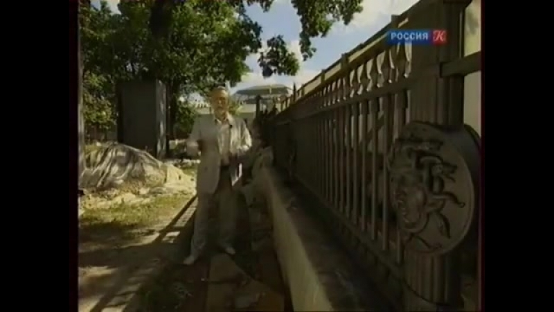 Ограды Летнего сада.