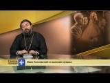 Протоиерей Андрей Ткачев. Иван Козловский и высокая музыка