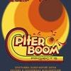 Piter Boom, 23.03.2018