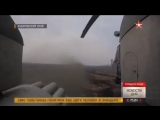 «Терминаторы» и «Аллигаторы» уничтожили атаковавшего базу «агрессора»