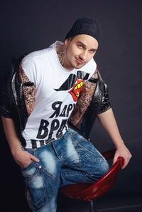 Вова Радченко