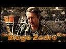 BLAGO ZADRO (JUNAK TRPINJSKE CESTE) - STANKO ŠARIĆ (demo)