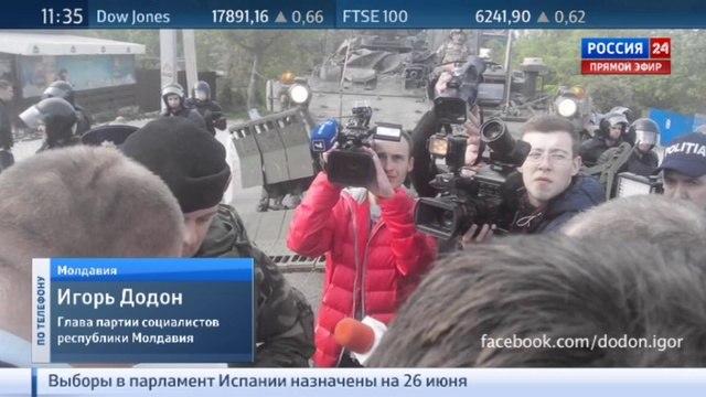 Новости на Россия 24 • Молдавские социалисты не смогли остановить американские танки