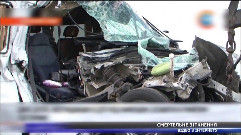 Подробиці аварії у Білорусі з українськими дітьми