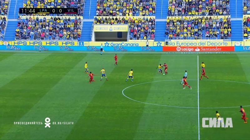 «Лас-Пальмас» - «Вильярреал». Обзор матча