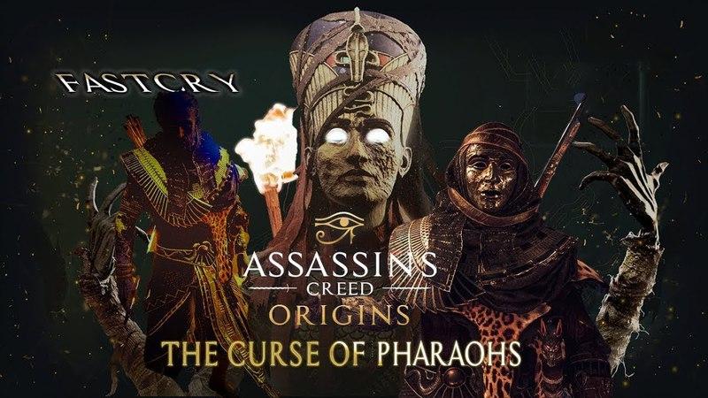 Assassin's Creed® Origins La maledizione dei Faraoni Sognare , forse Gameplay PS4