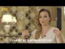 Анфиса Чехова: как удалось похудеть