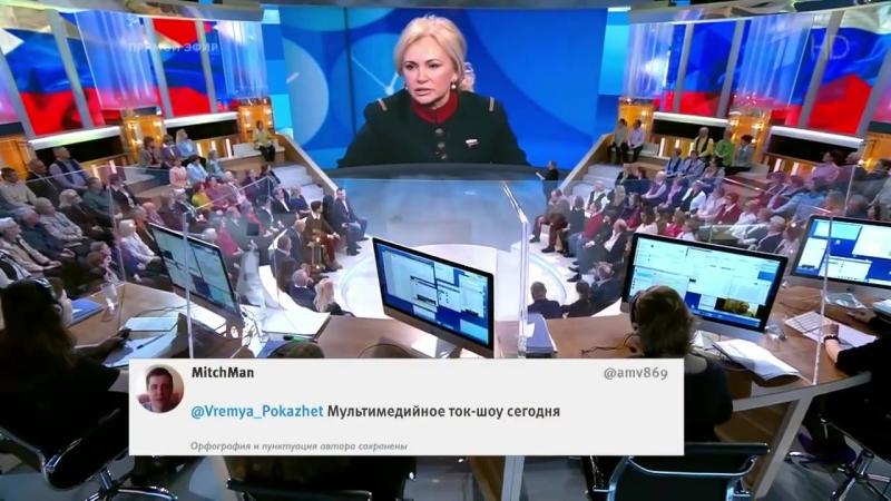 В прямом эфире российского ТВ рассказали, как украинские вояки насиловали детей и издевались над девушками