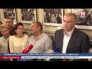 Открытие выставки «Че Гевара – путь свободы» в Симферополе совпало с важным политическим событием в жизни Кубы