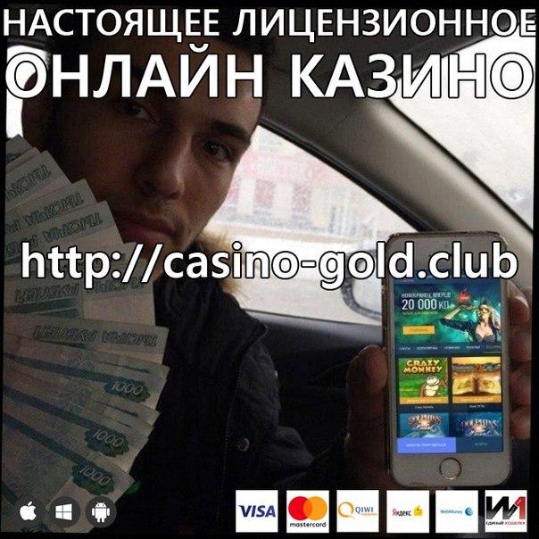 Приложение вулкан Кинешм скачать казино на яндекс деньги