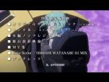劇場3部作『交響詩篇エウレカセブン ハイエボリューション1』 Blu-rayDVD 2018年2月23日に発売決定!