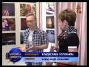 Репортаж КТВ о Фотовыставке Случайный кадр Михаила Стукалина