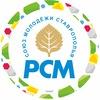 Российский Союз Молодёжи | Ставропольский край