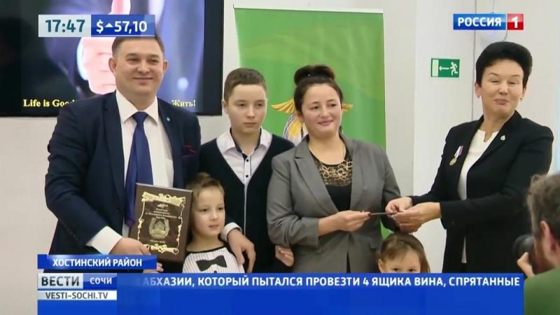 Проект Кооператив Best Way на канале Россия 1 Сочи